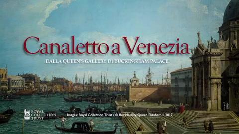 arte cinema canaletto a venezia film