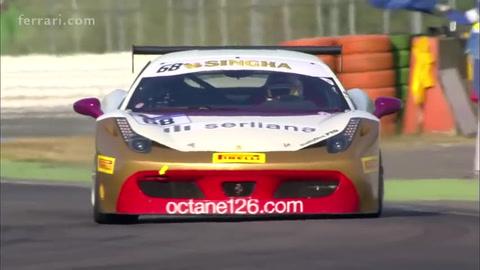 Ferrari Challenge Europe - Hockenheim Race 1 Trofeo Pirelli 2016
