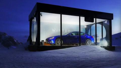"Maserati - ""L'impresa epica"""